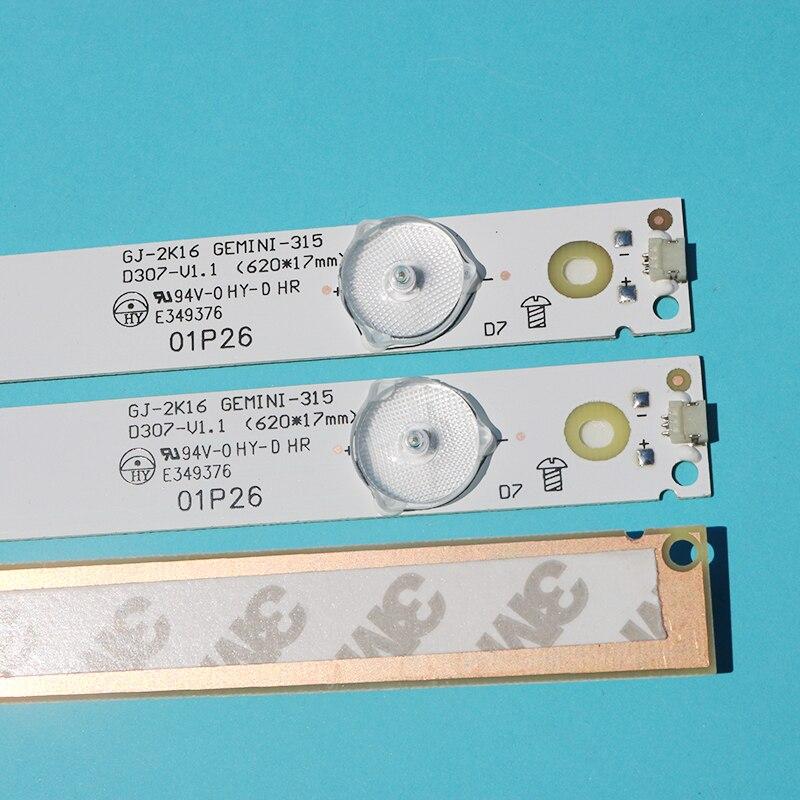 Nouveau LED bande de rétro-éclairage 32