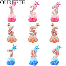 17PCS Giant Number Foil Balloon 1ST Birthday Happy Party Decoration Baby Shower Crown Ballon Kids Boy Girl
