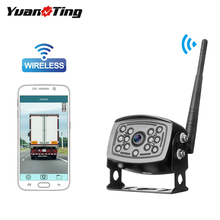 Backup-Camera Night-Vision Rear-View Camper Wireless Trailer Waterproof Work Yuanting