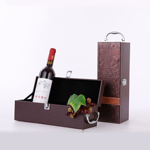 Украшение для дома Европа искусственная кожа резная коробка для вина кухонный бар аксессуар декора держатель для вина коробки друг фестиваль подарок