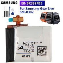 Оригинальная запасная аккумуляторная батарея samsung телефон