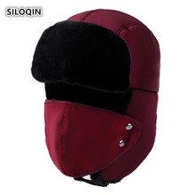SILOQIN Winter Man Woman Keep Warm Bomber Hat Plus Velvet Thicken Ear Protection Face Windproof Ski Cap Brand Couple