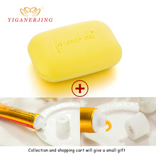 YIGANERJING ( NO BOX) Skin Psoriasis zudaifu Cream Dermatitis Eczematoid Eczema Ointment Treatment Care