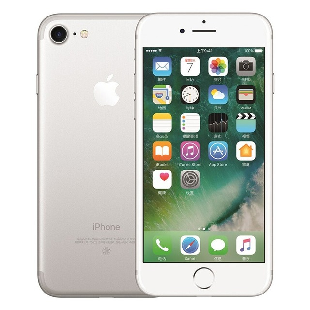 Разблокированный смартфон Apple iPhone 7 4G LTE 4,7 дюймов Apple A10 IOS 12,0 МП камера отпечатков пальцев 32 ГБ/128 ГБ/256 ГБ rom смартфоны - Цвет: Silver