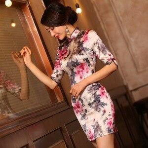 Image 4 - 2019 Sale Vestido De Debutante New Silk Cheongsam Skirt Slim Stand Collar Middle Sleeve Diagonal Fashion Elegant Temperament