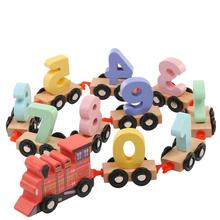 Ant Childrens building blocks toys baby childrens wooden assembling dragging small train boys and girls toy car 2-3-4 years