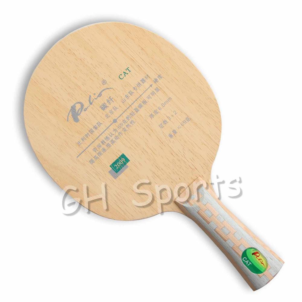 Palio CAT Table Tennis Blade (Light Weight, Carbon) Racket Ping Pong Bat Tenis De Mesa Paddle