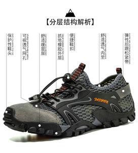 Image 5 - Men Mesh Aqua Shoes Outdoor Professional Non slip Durable Trekking Upstream Shoes Man Cool Hiking Wading Water Sports Sneakers