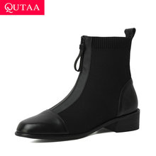Square Heel Short-Boots Women Shoes QUTAA Front-Zipper Winter Ankle Knitting Round-Toe