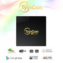 TyinGon box Android 9.0 tv box 4G 32G wi