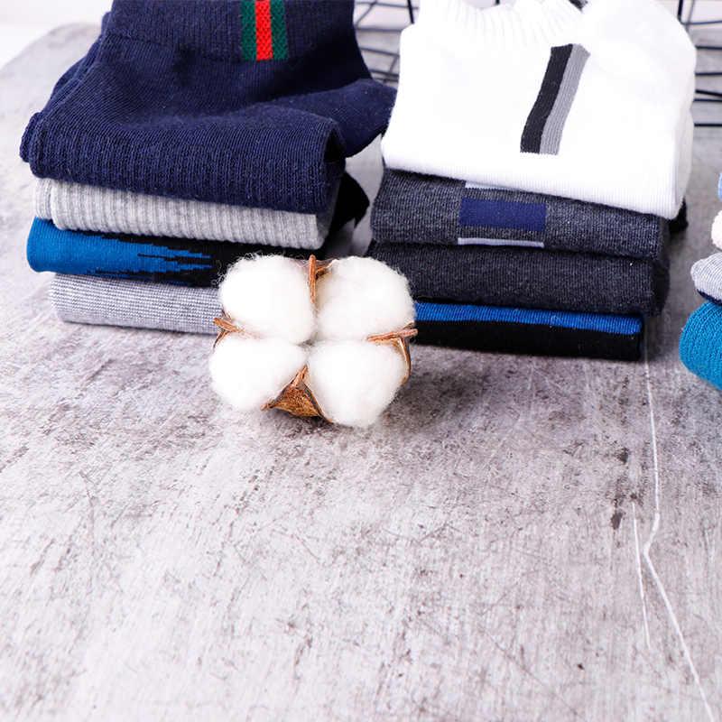 10 คู่ = 20pcs ชายผ้าฝ้ายถุงเท้าธุรกิจชายสบายๆสีกางเกงขาสั้นชายระบายอากาศถุงเท้าขายส่ง