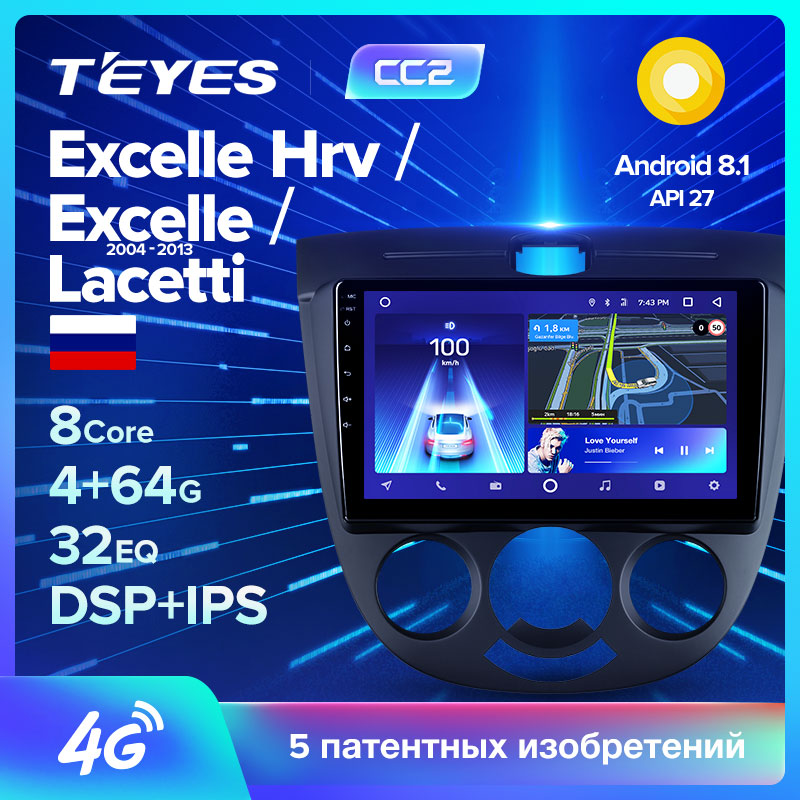 TEYES CC2 For Chevrolet Lacetti J200 Excelle Hrv Car Radio Multimedia Video Player Navigation GPS Android 8.1 No 2din 2 din dvd