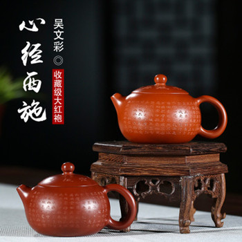 180cc Authentic Yixing Raw Ore Dahongpao Zisha Pot Famous Hand Lettering If Dense Heart XiShi Purple Sand Teapot Kung Fu Tea Set