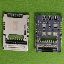 Sim карта устройство чтения слот лоток модуль держатель разъем для LG V10 H961N H968 H962 V20 LS997 VS995 MS210 K8 2017 X240K K420N гнездо