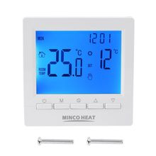 цена на LCD Gas Boiler Thermostat 3A Weekly Programmable Room Heating Temperature Controller 86x86mm ME83L High Quality and Brand New
