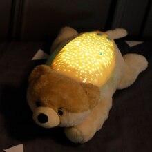 Music starry lights bear projector children kids plush soothing toys baby sleep night light doll baby birthday gift