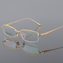 Оправа для очков полуободковая титановая Мужская, оптическая полуободковая, по рецепту, в деловом стиле