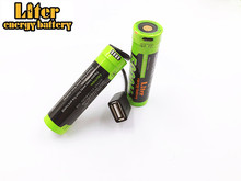 2PCS  Standard Battery  MP3 / MP4 Player  Battery Pack Mobile charging battery Intelligence Li-ion Rechargeable Battery lorna doone bk mp3 pack