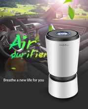 Air purifier fresh air anion car air purifier cup shape ion odor removal formaldehyde purifier dazzle lights/USB charging output цена 2017