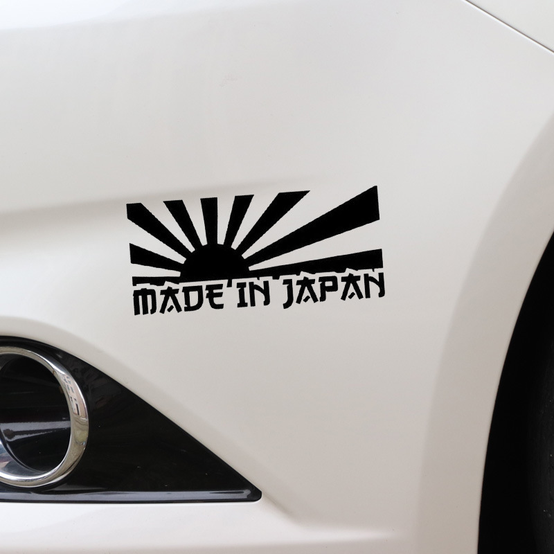 Made In Japan Japan Manufacture Personality Automobile Sticker
