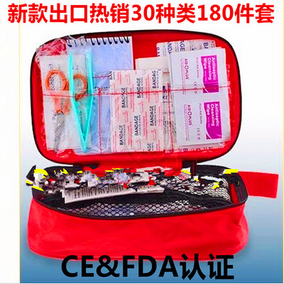 2 Set Large First Aid Kit Emergency Medical Box Portable Travel Outdoor Camping Survival Medical Bag