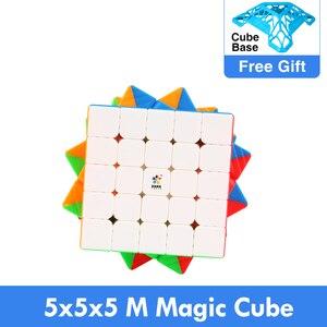 Image 1 - 新オリジナル渝信ちょっとした魔法5 × 5 × 5 m磁気キューブ62.5ミリメートルプロzhisheng 5 × 5スピードキューブ教育玩具子供のため