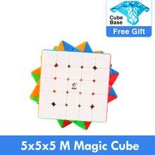 Новый оригинальный Yuxin little Magic 5x5x5 м Магнитный куб 62,5 мм Профессиональный Zhisheng 5x5 скоростной куб твист обучающие игрушки для детей