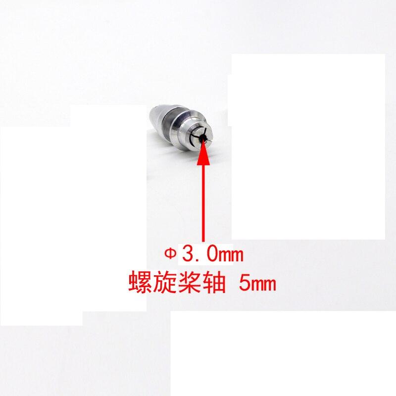3-5mm sku
