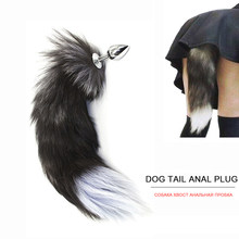 Girl Real Animal Fur Dog Tail Anal Plug BDSM Sex Toy for Women Fox Tail Butt Plug Bullet Anal Toy for Couple Erotic Cosplay Game(China)