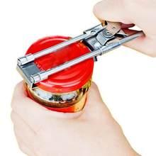 Profissional portátil ajustável manual de aço inoxidável jar tampa abridor garra abridor lata suprimentos cozinha acessórios