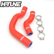 H-TUNE 4x4 Accessories 2.2L Turbo Diesel Silicone Radiator Hose Kits for Ranger / BT50 2012+(China)