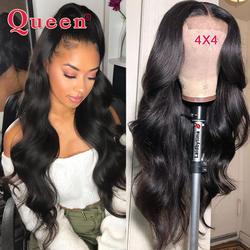 Queen hair продукты объемная волна Синтетические волосы на кружеве человеческих волос парики для Для женщин Бразильский Парики Remy 4*4