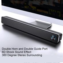 Barra de sonido para el hogar SADA V 195, altavoz para ordenador, sistema de sonido estéreo 3D para PC y TV