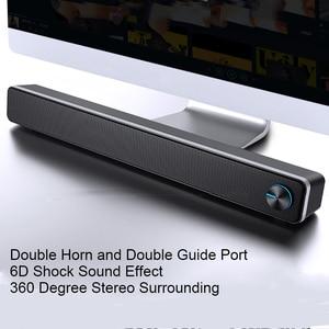 SADA V-195 Home Soundbar Compu