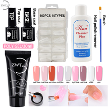 14in1 30ml  Poly Gel Set LED Clear UV Varnish Nail Polish Art Kit Quick Building For Nails Extensions Hard Jelly Polygel