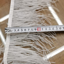 Высококачественная лента из страусиных перьев, 10 ярдов, светло-белого цвета, отделка страусиными перьями, украшение, 12-17 см/5-7 дюймов