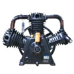 General-purpose two-cylinder three-cylinder piston air compressor head air pump pump head air compressor