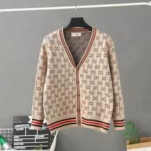 Осенне зимний вязаный кардиган мужской свитер верхняя одежда