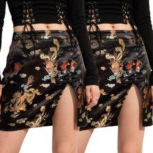 Женский китайский стиль Высокая талия мини облегающая юбка дракон вышивка Клубная одежда Y1AC
