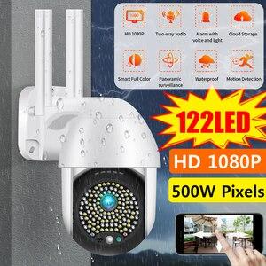 5MP беспроводная Wifi камера безопасности 1080P HD 8X оптический зум PTZ IP камера наружная домашняя камера видеонаблюдения