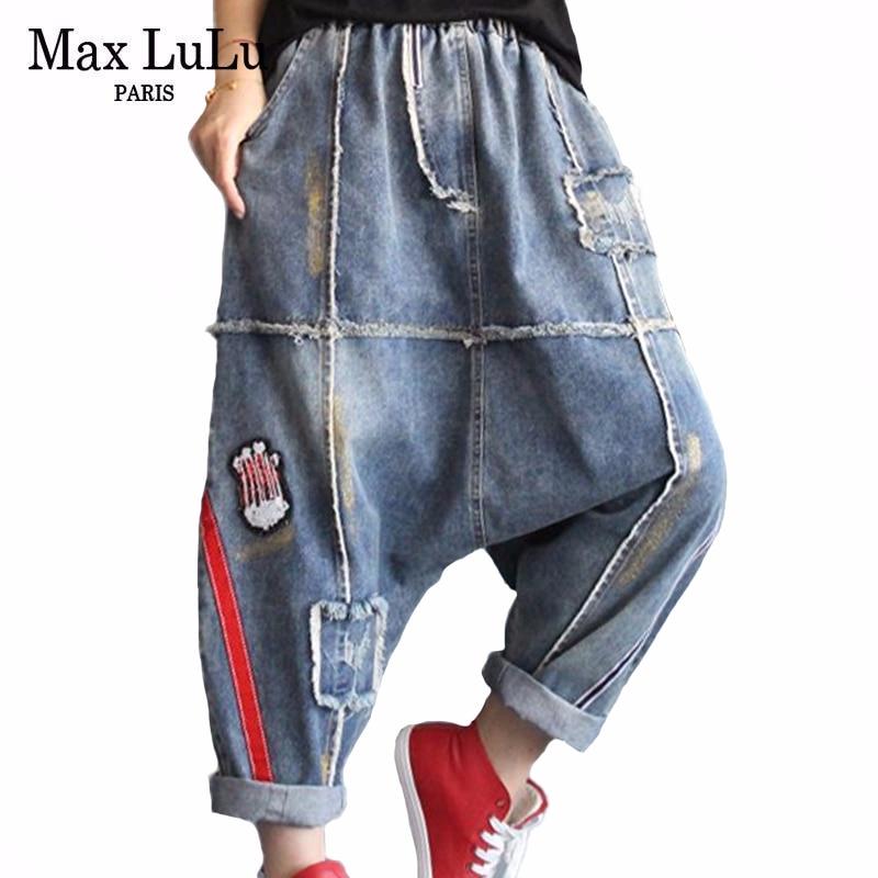 Max LuLu 2020 Spring Korean Fashion Ladies Patchwork Denim Trousers Womens Ripped Vintage Jeans Streetwear Elastic Cross Pants