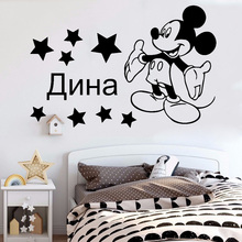 mickey personalized custom name wall sticker vinyl  boys room wall decal  kids room removable wall art mural JH180 mickey stars and moon wall sticker vinyl personalized wall decal custom name kids bedroom removable wall art mural jh181