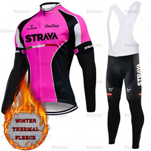 STRAVA Females' Team Race Bicycle Sets 2021 Winter Bike Cycling Jersey Suit for Women Keep Warm MTB Windproof Cycling Clothing