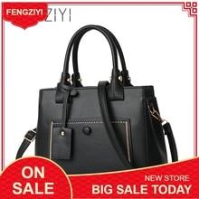 Elegant Women`s Shoulder Bag 2019 Fashion bolsa feminina Pu Women top-Handle/Crossbody luxury handbags women bags designer