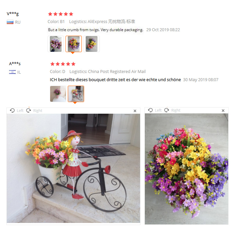 Cute Silk Daisy Artificial Flower With One Bouquet 7 Branch 28 Heads For Wedding Decoration 5