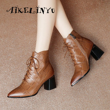 AIKELINYU Fashion New Women Genuine Leather Ankle Boots Thick High Heels Autumn Winter Ladies Shoes Woman Sexy Pointed End Boot
