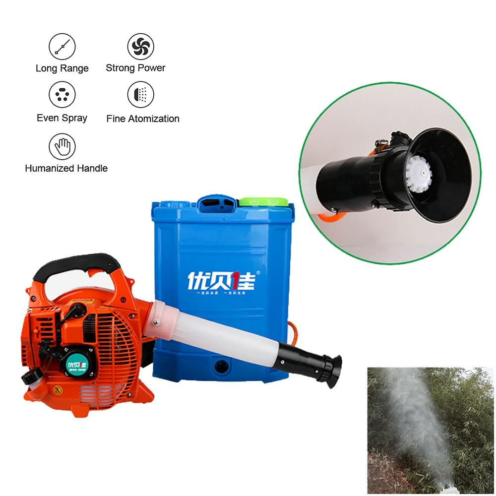 Gasoline Sprayer Fogger Misty Oil Machine Portable Smoke Spray Wind Fog Machine Air Delivery Sprayer Disinfect Sterilize