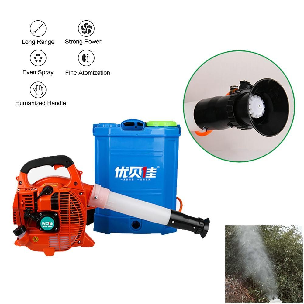 Gasoline Sprayer Fogger Misty Oil Machine Portable Smoke Spray Wind Fog Machine Air Delivery Sprayer Disinfect Sterilize