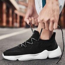 цена на Men Running Shoes Men Mesh Jogging Gym Training Outdoor Sports  Shoes Male Lightweight Footwears Athletic Walking Men Sneakers