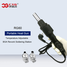 CXG RG60 Draagbare Hot Air Blower Heat Gun 110 V/220 V 560W Temperatuur Verstelbare BGA Rework Solderen station Temperatuur Gun